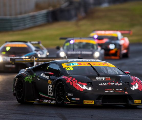 A new era for Australian GT