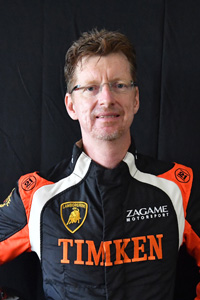 Adrian Deitz